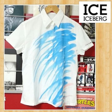 ICEBERG アイスバーグ プルオーバーシャツ イタリア製 国内正規品 XS 美品