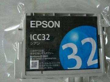 EPSON☆シアンICC32 純正エプソン 訳あり