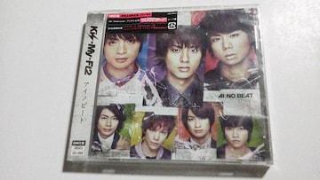 未開封◆Kis-My-Ft2[アイノビート]DANCE盤 CD+DVD
