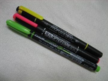 蛍光マーカーペン+蛍光ツインマーカーペン 3本セット き/ピンク/きみどり