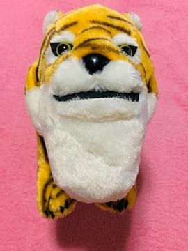 シャクレルプラネット MINI BIGぬいぐるみ タイガー