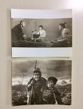 映画『宮本武蔵』フォト2枚セット!