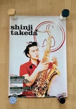 『武田真治』コンサートツアーポスター!