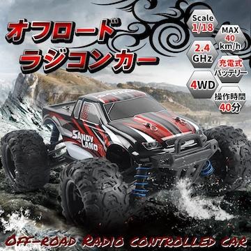 ラジコンカー オフロード 4WD 高速 40km/h こども向け