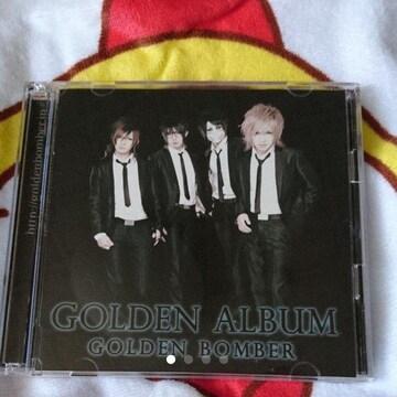 ゴールデンボンバー「ゴールデン・アルバム」初回限定盤B