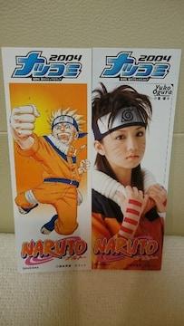 未使用 貴重!NARUTO ナルト 2004 ナツコミ 小倉優子 しおり ブックマーク