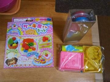 ★新品 ケーキ屋さんセット 小麦粘土入り ケーキのつくり方つき★