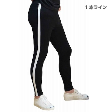 新品★メンズ 1本ライン レギンスパンツ(M)黒×ホワイトライン