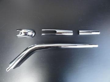 三菱デリカD:3  クロームメッキリアワイパーフレームカバー