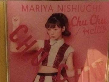 激安!激レア!☆西内まりや/CHU CHU☆初回限定盤/CD+DVD☆美品!