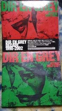 DIR EN GREY(ディルアングレイ) DECADE98-02&03-07 計3枚組ベスト