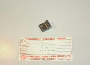 カワサキ J1 J1TR C2SS G1 C1 D1 キックポール 絶版新品