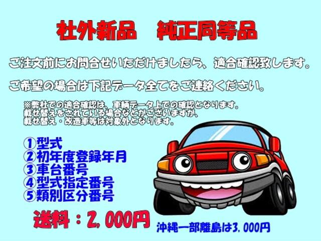 【新品】ボンゴブローニィ ラジエター SKF6v・SKFHV A/T < 自動車/バイク