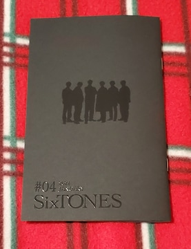 SixTONES ファンクラブ会報 FC会報