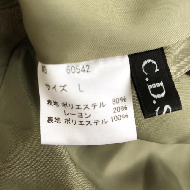 Lサイズ きれい色フレアスカート★ < 女性ファッションの