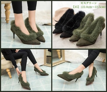 モスグリーン リアルファー アウトソールレッド パンプス 靴◆35