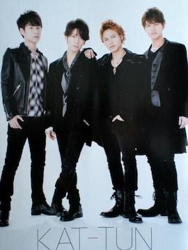 ★KAT-TUN★切り抜き★UNLOCK♪黒猫