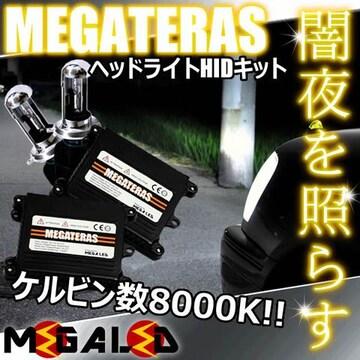 mLED】ジャスティM900F系ハロゲン仕様車/ヘッドライトHIDキット/H4HiLow/8000K