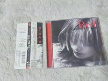 CD 相川七瀬 レッド 全11曲 '96/7 帯付