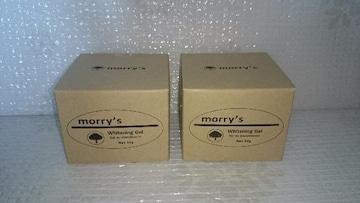 エステ発 モリーズ 美白&保湿のダブル薬用 薬用ホワイトニンクエマルジョン 2個セット