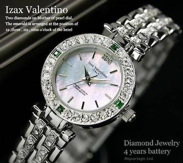 送料無料!【Izax Valentino】天然ダイヤ&エメラルド 4年電池