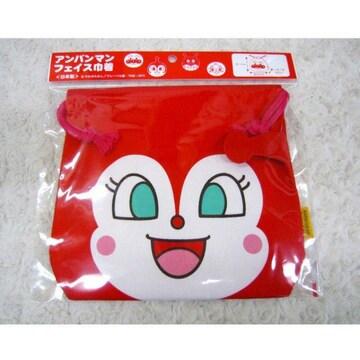 ドキンちゃん★フェイス巾着★アンパンマン(お弁当巾着)