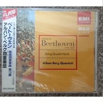 KF ベートーヴェン 弦楽四重奏曲 第13番 大フーガ 新品