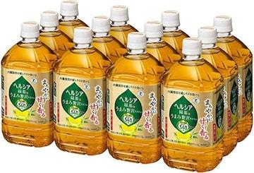 [トクホ] [訳あり(メーカー過剰在庫)] ヘルシア緑茶 うまみ贅