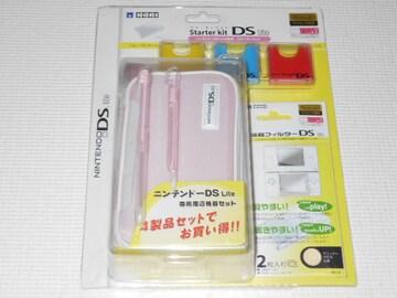DS★ニンテンドーDS Lite専用 スターターキット ピンク
