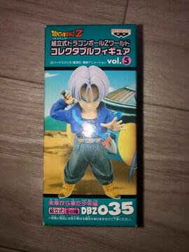 ★ドラゴンボールZ コレクタブル vol.5『トランクス』ワーコレ★