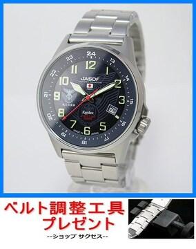送無 新品■航空自衛隊 ソーラー腕時計S715M-05★ベルト調整具付