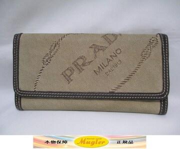 PRADA プラダ 長財布 ロゴジャガード ブラウンベージュ 中古本物