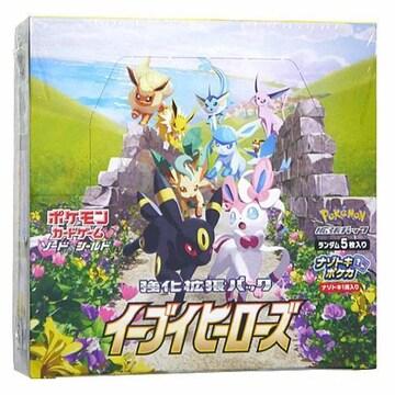 ポケモンカードゲーム★強化拡張パック★イーブイヒーローズ★1箱★未開封