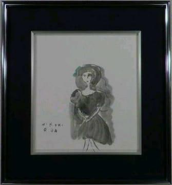 絵画 水彩 織田廣喜『女性』巨匠 真作保証