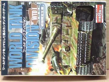 ワールドタンクディビジョン WTD�T初版限定生産 ボードゲーム