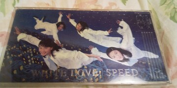 SPEED●WHITE LOVE■トイズファクトリー