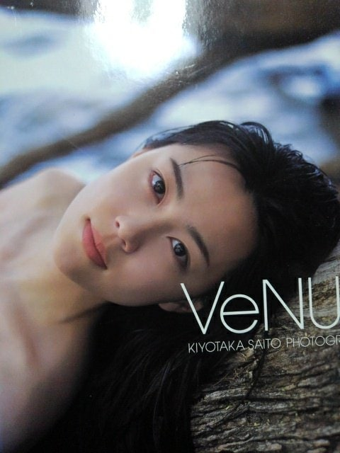 木村佳乃写真集 VeNUS  < タレントグッズの