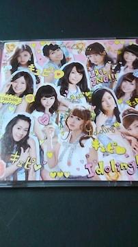 アイドリング!!!限定CD+DVD〜キュピ♪トレカ付き