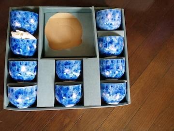 有田焼湯呑み茶碗10個セット