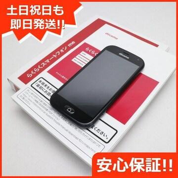 ●新品同様●F-01L らくらくスマートフォン me ブラック●