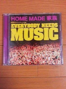 HOME MADE 家族/EVERYBODY NEEDS MUSIC(DVD付き)¥350スタ