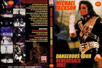 ≪送料無≫マイケルジャクソンDANGEROUS REHEARSALS 1992 & MORE