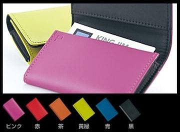 新品〈piercet〉KINGJIM本革製カードケース(キミドリ)未開封品