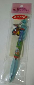 ☆岩手限定 チャグチャグ馬コキティ ボールペン☆