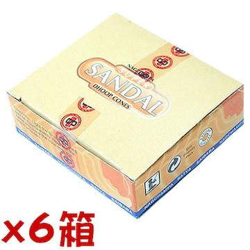 SATYA スーパー サンダル コーン 6箱セット