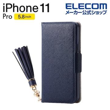 ★ELECOM iPhone 11 Pro 用 ソフトレザーケース  ネイビー