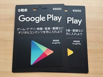 【即決】Googleplayギフトカード グーグルプレイギフトカード5000円☆同梱可