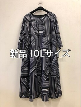 新品☆10Lプリントワンピース黒系 7分袖☆d381