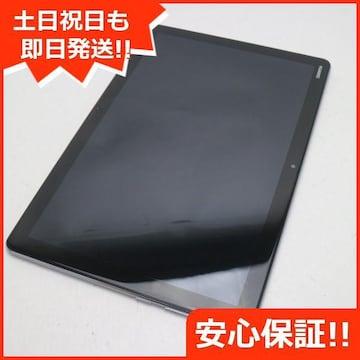 ●超美品●MediaPad M5 lite BAH2-W19 スペースグレー●