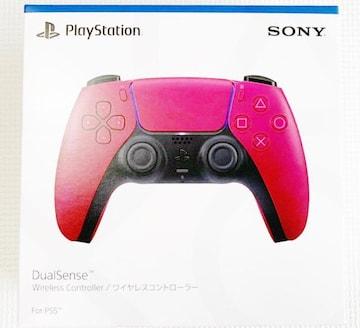 DualSense ワイヤレスコントローラー コズミックレッド CFI-ZCT1J02 - PS5